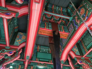 Diamond Zen - Bell Tower Ceiling