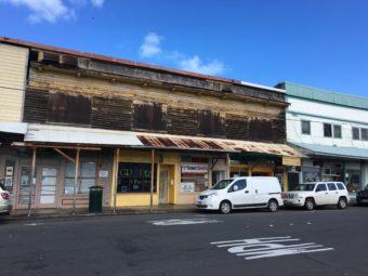 Street View - Hilo Hawaii
